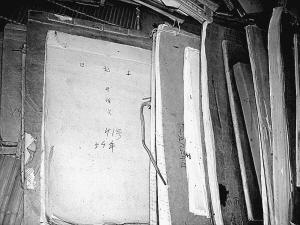 贾增文多年来积累的日记本