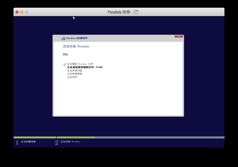使用Mac虚拟机软件Parallels安装windows10-初次安装设置windows10Snip20150327_3