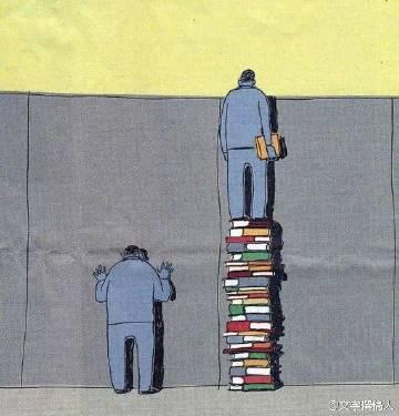 看到一句话:我读书为的就是不遇到我不想遇到的人。