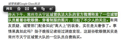 选中文字会显示绿色的背景