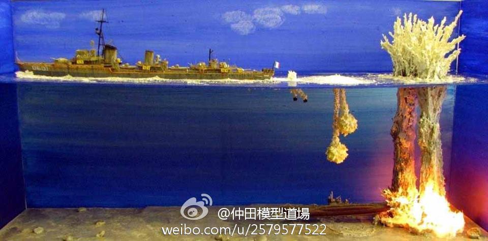 攻击潜艇的深水炸弹