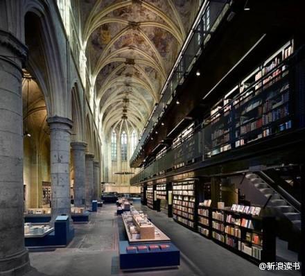荷兰马斯特里赫特-教堂书店
