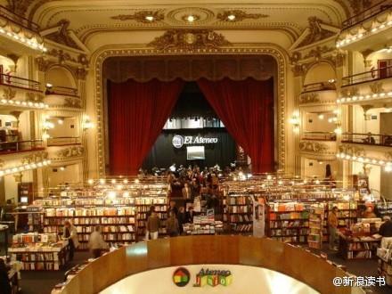 阿根廷布宜诺斯艾利斯-雅典人书店
