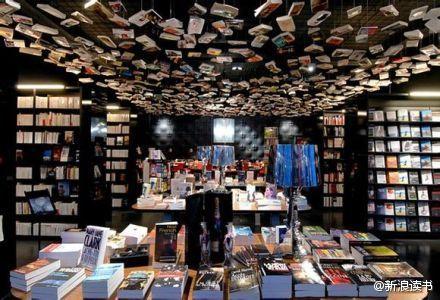 cook&book bookshop